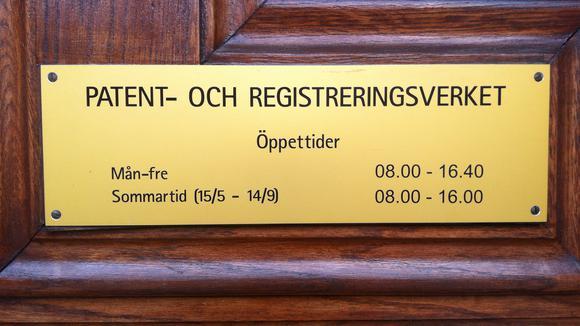 Dörrskylt Patent- och Registreringsverket